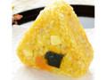 ナチュラルローソン もち麦入り野菜おにぎり かぼちゃとチーズ