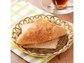 ナチュラルローソン ブランのチーズデニッシュ