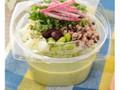 ナチュラルローソン 食べる冷製スープ 緑野菜と雑穀