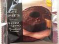 ファミリーマート FAMIMA CAFE&SWEETS チョコがけバウムクーヘン