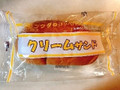 福田パン フクダのコッペパン クリームサンド 袋1個