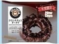 ニューデイズ EKI na CAFE クランチチョコドーナツ