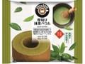 ニューデイズ EKI na CAFE 厚切り抹茶バウム
