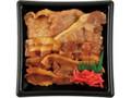 ニューデイズ 豚丼 十勝豚丼のたれ使用