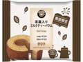 ニューデイズ EKI na CAFE 茶葉入りミルクティーバウム