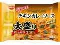 日清食品冷凍 日清スパ王BIG チキンカレーソース 大盛り 袋350g