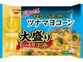 日清食品冷凍 日清スパ王BIG ツナマヨコーン 大盛り 袋350g