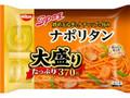 日清食品冷凍 日清スパ王BIG ナポリタン 大盛り 袋370g