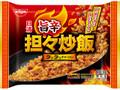 日清食品冷凍 旨辛担々炒飯 袋400g