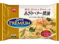 日清食品冷凍 日清スパ王プレミアム あさりバター醤油 袋280g