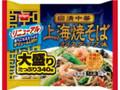 日清食品冷凍 日清中華 上海焼そば 大盛り 袋340g