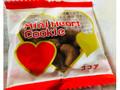 ヨコイピーナッツ ミニハートクッキー ココア 袋5g