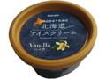 セイコーマート Secoma 北海道アイスクリーム バニラ カップ110ml