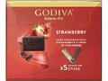 ゴディバ ストロベリー 箱5本