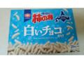 アジカル 北海道限定 亀田の柿の種 白いチョコがけ 箱20袋
