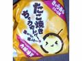 千壽庵吉宗 たこ焼きちゃうやんケーキ きゃらめるくりーむ味