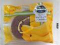 ファミリーマート つぶつぶチョコチップのバナナロール