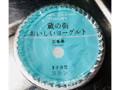 栃木 蔵の街 おいしいヨーグルト 百香果 カップ180g