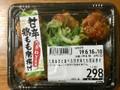 万代 九条ねぎと食べる甘辛鶏もも竜田揚げ