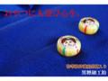 金扇ドロップス工業 黒糖細工飴 袋130g