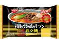 日清食品チルド 行列のできる店のラーメン 担々麺 袋352g