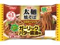 日清食品チルド 日清の太麺焼そば ガーリックバター醤油味 袋350g