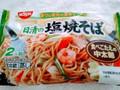 日清食品チルド 日清の塩焼きそば 食べごたえのある中太麺 2食入