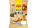 日清食品チルド まぜ麺の匠 具付き 油そば 袋195g