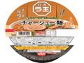 日清食品チルド 鍋焼 日清ラ王 チャーシュー麺 味噌 カップ174g
