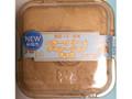 セイコーマート YOUR SWEETS バタークリームデコレーションチョコ