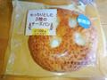 セイコーマート もっちりとした3種のチーズパン