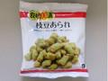 末広製菓 良味100選 枝豆あられ 袋43g
