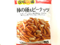 良味100選 柿の種&ピーナッツ 袋100g