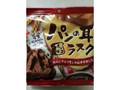 末広製菓 パンの耳 ラスク チョコ味 袋45g