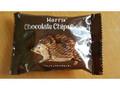 ハートブレッドアンティーク ハリスのチョコチップクッキー
