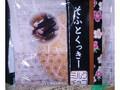本村製菓 そふとくっきー ミルクチョコ 袋1個