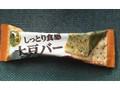 タンドール製菓 しっとり食感大豆バー きな粉&黒ごま 袋1本
