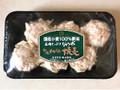 美味安心 お肉たっぷり和豚もちぶたジャンボ焼売 パック6個