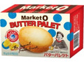 マーケットオー バターパレット 箱15g×4