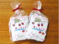 クッカーたんの 木いちごグミ 袋10粒