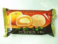 モチクリームジャパン パンプキン 袋2個