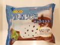 モチクリームジャパン 彦星大福 チョコミント 袋1個