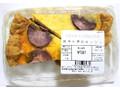 ディーン&デルーカ 紫芋と栗のキッシュ