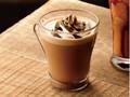 カフェ・ド・クリエ 黒糖きなこラテ
