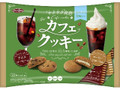 正栄デリシィ カフェクッキー 袋22枚
