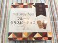 土井製菓 箱根 フルーツクリスピーチョコ 箱10個
