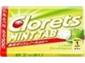 モンデリーズ クロレッツ ミントタブ グリーンライムミント ケース50粒