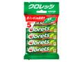 モンデリーズ クロレッツXP オリジナルミント 袋14粒×5