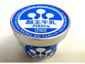 酪王 酪王牛乳アイスクリーム カップ120ml