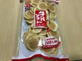 タケダ 牛乳ソフトせんべい 袋50g